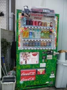 Distributeur de boissons au Japon